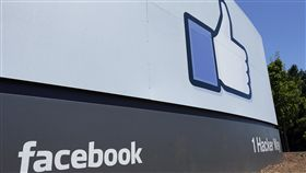 從好友下手 臉書證實2900萬個資遭駭