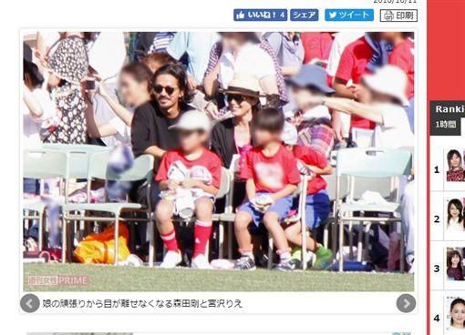 傑尼斯V6森田剛、宮澤理惠圖翻攝自週刊女性