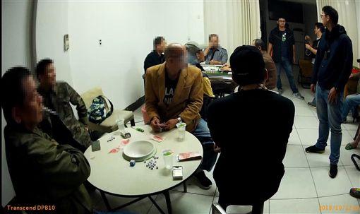 台北,松山,酒店,賭博,ˇ毒品危害防制條例。翻攝畫面