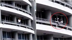 女坐陽台欄杆自拍,失去平衡27樓墜落身亡。(圖/翻攝自臉書)