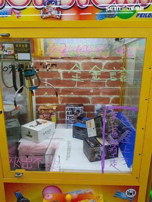 貧父偷鋼彈模型送幼子 娃娃機店老闆霸氣再送2盒(圖/警方提供)