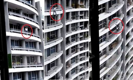 巴拿馬,自拍,墜樓,意外 圖/翻攝自臉書Eric Eliecer Barria Bonilla