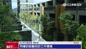 甲山林天墅主打優質生活圈,大南港區成購屋熱區。(圖/業配)