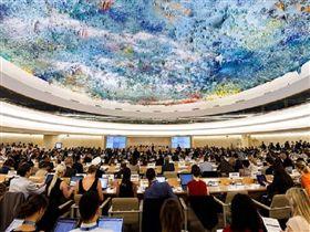 聯合國人權理事會(UNHRC)(圖/翻攝自推特)