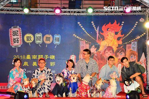 台南,2018台南關子嶺溫泉美食節,浴衣,溫泉