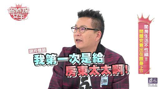 沈玉琳上名偵探女王圖/翻攝自YouTube