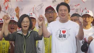 民進黨行動中常會衝台東!拚全黨勝選