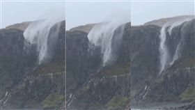 瀑布,颶風,襲擊,蘇格蘭,Callum,奇景,風力,淹水,坍塌,落石,河水 圖/翻攝自YouTube http://youtu.be/EEnKJqVEP3M