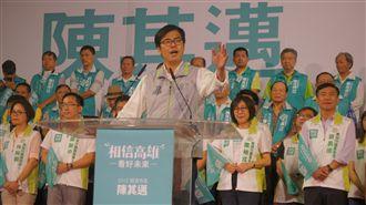 陳其邁競選總部成立 三萬人造勢