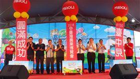 中台灣農業博覽會落幕 23天60萬人次參觀