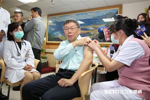 柯文哲流感疫苗開打記者會 北市府提供