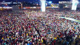 陳其邁鳳山造勢晚會湧入三萬人展現氣勢驚人。民進黨提供。