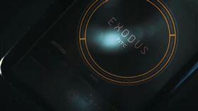HTC 區塊鏈手機 Exodus 翻攝Twitter