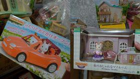 房客遺留下來的玩具,讓不少家長網友暴動。(圖/翻攝爆廢公社公開版)