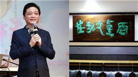 崔永元在大學學生餐廳開麵店/翻攝自微博