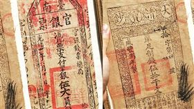 大清寶鈔、古董/爆廢公社公開版