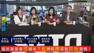藍綠PK!全台縣市長「他」最先失業