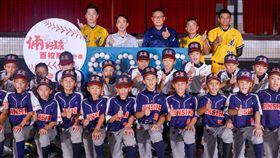 中國信託「倆好球」百校贈球儀式6000顆球助100所學校少棒隊。(圖/中信提供)