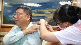 流感疫苗,柯文哲,肺炎鏈球菌,疫苗 圖/翻攝北市府官網