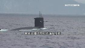 K潛艦恐被騙1800