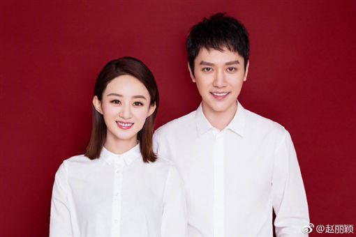 趙麗穎宣布與馮紹峰領證結婚 圖/翻攝自微博