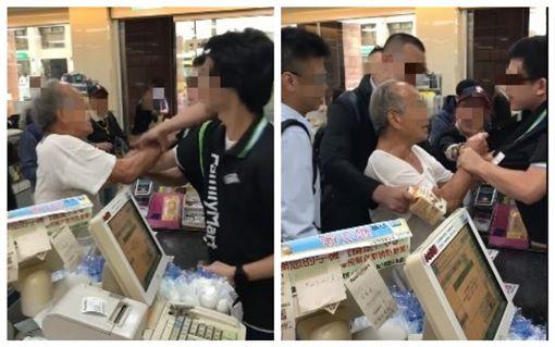 便利超商,老伯,店員,衝突(圖/翻攝自爆料公社)