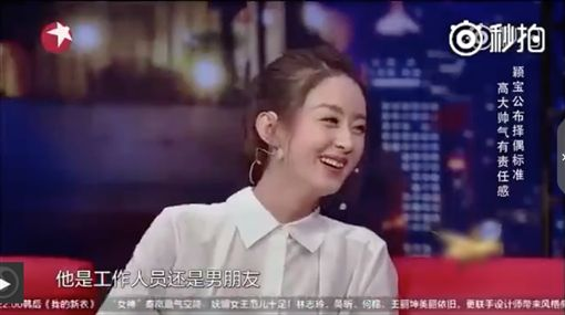趙麗穎、馮紹峰、金星秀 圖/翻攝自微博