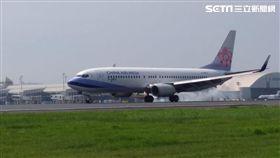 華航班機 小港機場 爆胎 翻攝畫面