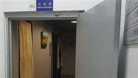 化妝室,廁所(圖/翻攝自爆廢公社公開版臉書社團)