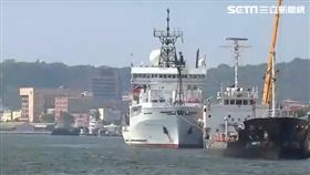 美國海軍科研船停泊高雄港,新聞台截圖