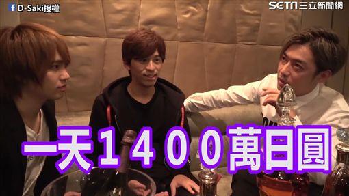 D-Saki訪問傳說的「一千萬牛郎」。(圖/D-Saki臉書授權)