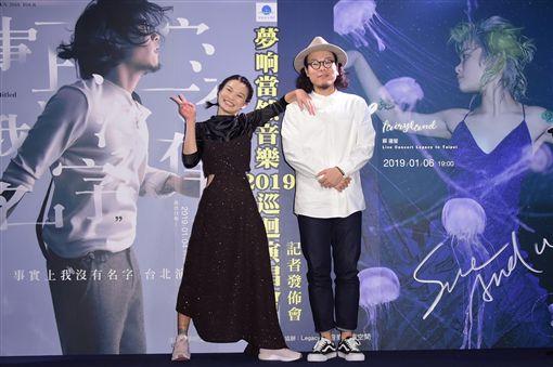 蘇運瑩、許鈞(夢响當然音樂提供)