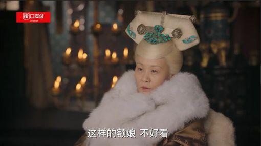 如懿傳/愛奇藝台灣站提供、翻攝愛奇藝