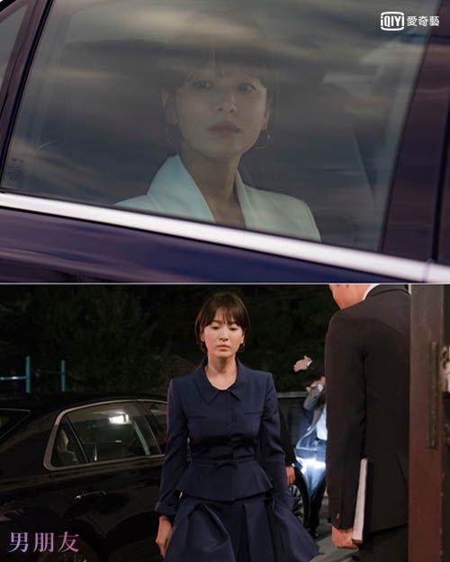 宋慧喬,男朋友/愛奇藝台灣站提供