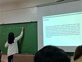 分手,數學,淒美,畢氏定理,愛情,推特,解題,解題,題目,解題, 圖/翻攝自推特
