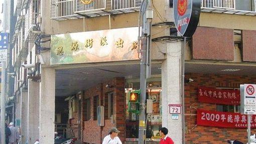 台北,中正二,思源街派出所(圖/翻攝google)
