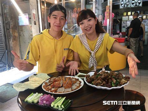 主持人準備烤鴨3吃:片鴨、捲餅烤鴨、炒鴨架子。
