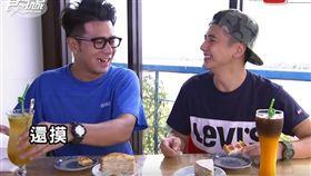 郭彥均回歸《食尚玩家》與曾子瑜搭擋。(圖/翻攝自YouTube)
