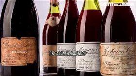 紅酒拍賣創天價1725萬元