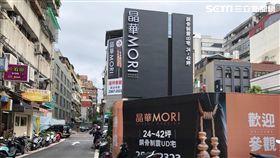 晶華MORI。(圖/記者蔡佩蓉攝影)