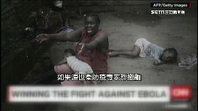 伊波拉警報1800