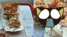 印度,KFC,雞翅,炸雞,肯德基,蛆蟲,垃圾,髒亂,環境,油炸,衛生 圖/翻攝自臉書 https://goo.gl/enkHgP