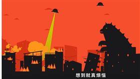 ▲民進黨新北市長候選人蘇貞昌談都更生動活潑,點閱破百萬。(圖/翻攝自蘇貞昌臉書)