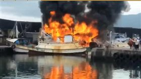 宜蘭,大溪漁港,火燒船(圖/翻攝畫面)