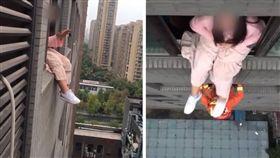大陸浙江杭州一名女子穿著睡衣,坐在15樓的窗台哭鬧,試圖跳樓輕生。一名消防員第一時間趕抵現場,立刻用升降繩迅速降到女子身前,接著用雙腳將把女子「踹回屋內」,成功救援。不少網友看到後,紛紛大讚該名消防員「大智大勇!」(圖/翻攝自梨視頻)
