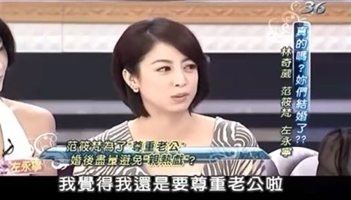 張小燕、范筱梵/優酷