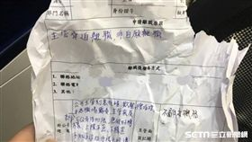 女網友爆氣寫離職單。
