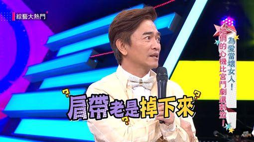 吳宗憲(圖/YT)