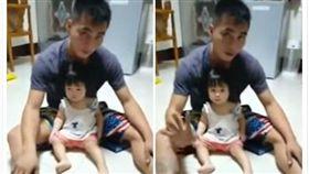 ▲爸爸委屈…沒洗澡不能抱小孩!網笑…(圖/翻攝自YouTube)