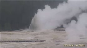 黃石公園,溫泉,噴發,垃圾,汙染 圖/翻攝自黃石公園臉書